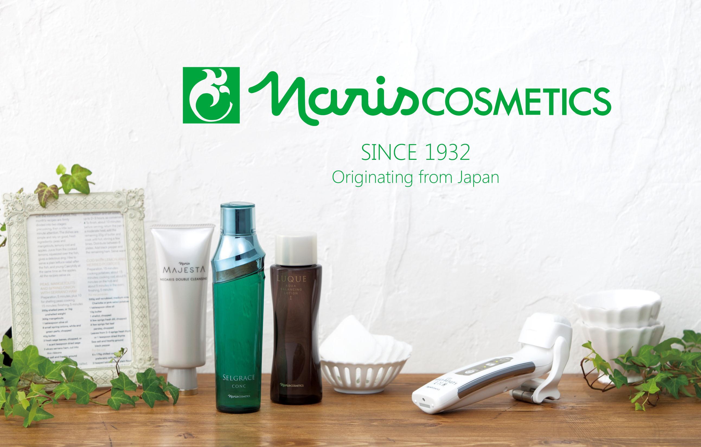 http://japancosmeticsexperience.com/wp-content/uploads/2019/01/Naris-Cosmetics-PR-1.jpg