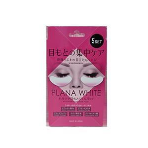 eyePatchBox_300x300